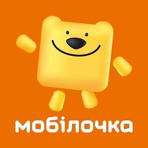 Logo_V_orange_